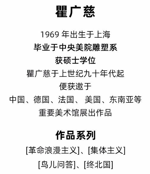 XQ 稀奇 瞿广慈 牛年新品【牛妞妞】创意桌面摆件 饰品 18*9*7.5 玻璃钢