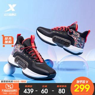 XTEP 特步 特步游云5系列2021年春季新款耐磨防滑运动鞋男鞋舒适实战篮球鞋