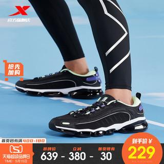 XTEP 特步 特步男鞋气垫鞋AIR MEGA2.0减震跑步鞋2021夏季运动鞋男士跑鞋潮