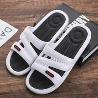 海斯肯 8858 防滑休闲时尚拖鞋