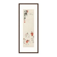 雅昌 水墨画《五童纸鸢图》齐白石 背景墙装饰画挂画 茶褐色 67×159cm
