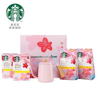 STARBUCKS 星巴克 星巴克(Starbucks)星巴克家享限定樱花礼盒(春意礼赞挂耳咖啡*2+春意礼赞咖啡粉*2+粉色手冲壶*1)