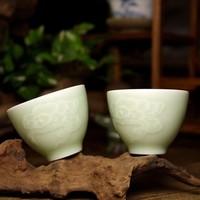 青瓷《祥云》功夫茶杯 品茗杯(2枚)口径5.8cm 高度4.5cm  容量约45cc