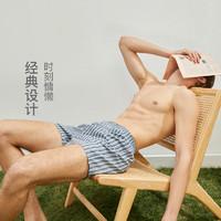 网易严选 男式平角防磨阿罗裤 灰色L