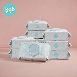 kub 可优比 婴儿湿巾 80抽*10包