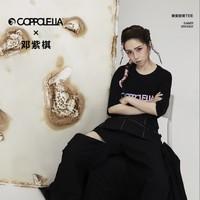 COPPOLELLA 歌博莱拉  V1DAA2515 中性款短袖T恤
