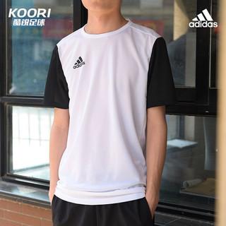 adidas 阿迪达斯 ESTRO 19 JSY DP3231 男子运动T恤