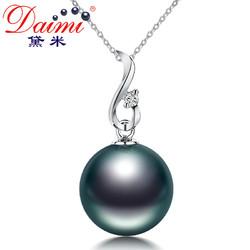 黛米 珠宝  10-11mm正圆强光大溪地黑珍珠吊坠女18k金钻石  送女友送老婆