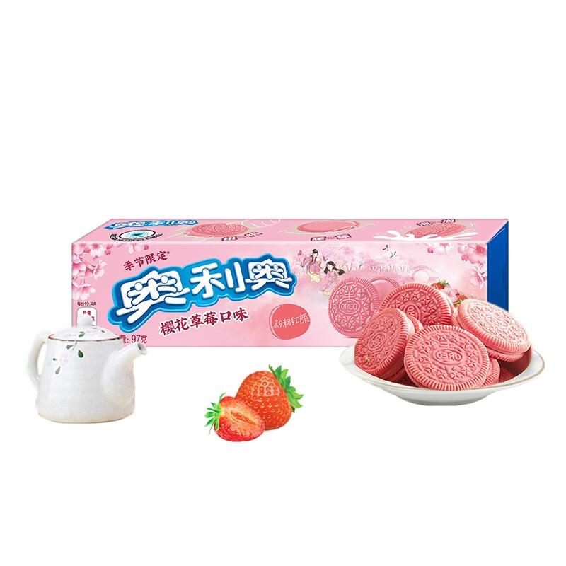 会员专享价、运费券收割机 : OREO 奥利奥  樱花草莓味马卡龙色夹心饼干 97g