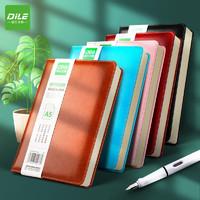 PLUS会员:DiLe 递乐 4314 软皮日记本 A5 136页