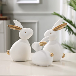 Hoatai Ceramic 华达泰陶瓷 萌兔一家三口 北欧装饰品