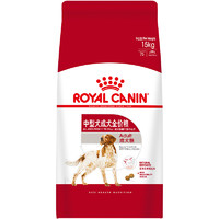 ROYAL CANIN 皇家 中型犬成犬粮 4KG