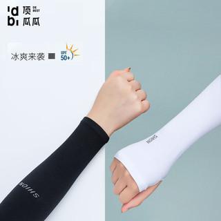 移动专享、百亿补贴 : 顶瓜瓜夏季防晒冰袖套女套袖薄款男护手臂套防紫外线手套冰丝袖子