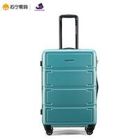 KAMILIANT AM6 轻便行李箱 20寸
