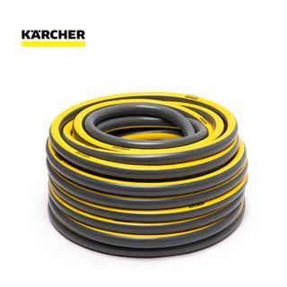 KÄRCHER 卡赫  四分管水管 不含塑化剂 耐晒耐冻 德国凯驰集团 20米四分管 耐压24bar