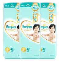 88VIP:Pampers 帮宝适 一级帮 婴儿纸尿裤 L42片*3包