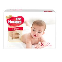 88VIP:HUGGIES 好奇 金装系列 纸尿裤 S70片