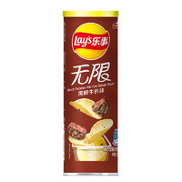 Lay's 乐事 乐事(LAY'S) 无限薯片 黑椒牛扒味104g罐装(休闲零食)