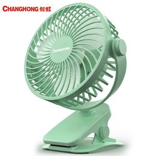 CHANGHONG 长虹 CFS-TD1608 桌面台夹扇