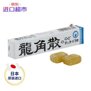 RYUKAKUSAN 龙角散 日本进口 龙角散草本润喉糖 经典原味 10粒/条 水果味糖果