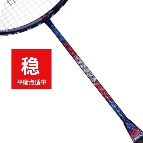 adidas 阿迪达斯 阿迪达斯 羽毛球拍单拍全碳素超轻专业训练球拍攻防兼备耐打男女通用4u已穿线单拍够轻儿童也适用 RK921512