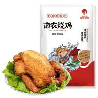 PLUS会员:南农食品 南农烧鸡/咸草鸡450g*2件+盐水鸭/酱鸭500g*2件