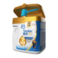 Abbott 雅培 亲体 金装 喜康力幼儿配方奶粉 3段 950克*2罐