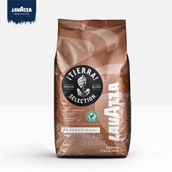 LAVAZZA 拉瓦萨 大地系列原产地精品咖啡豆 1kg