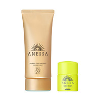 黑卡会员:ANESSA 安热沙  金管防晒霜 90g+美肌BB霜 7.5g