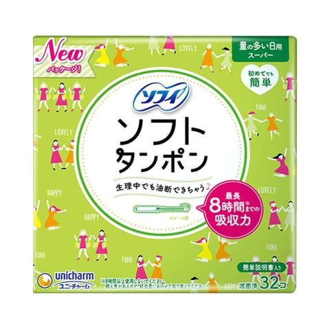 Sofy 苏菲 尤妮佳苏菲 卫生棉条导管式 量多型 32枚