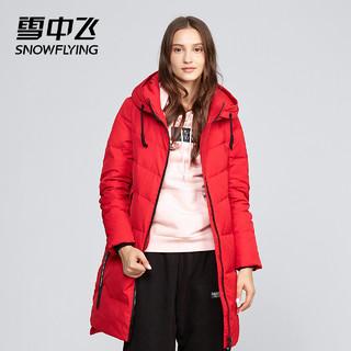 SNOW FLYING 雪中飞 X80140010-Y  女士羽绒服