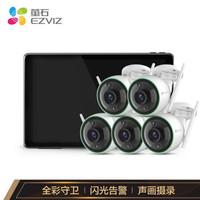 EZVIZ 萤石 200万超清无线 5台摄像头套装