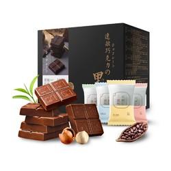 卜珂零点 速融黑巧克力 408g + 新疆棉签100支