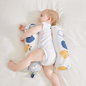 Joyourbaby 佳韵宝 佳韵宝(Joyourbaby)宝宝安抚枕婴儿多功能睡觉儿防翻身糖果枕头