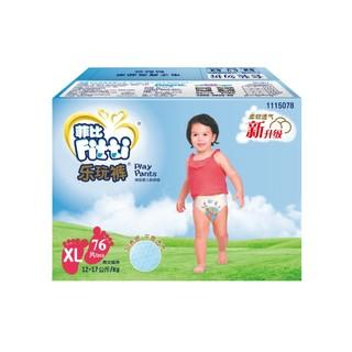 Fitti 菲比 婴儿拉拉裤 XL 76片