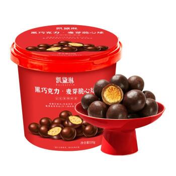 GUOGOUDUO 果购多 桶装夹心牛奶巧克力 麦芽脆心球 520g