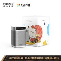 XGIMI 极米 Play标准版 投影仪 萌二定制礼盒