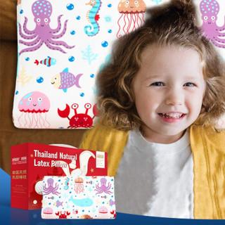 TAIPATEX  儿童乳胶枕 93%乳胶含量防螨抑菌卡通幼儿枕恐龙乐园3-6岁
