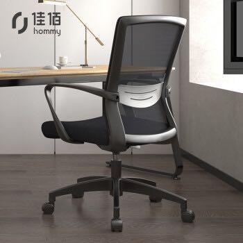 hommy 佳佰 DS-208 人体工学座椅