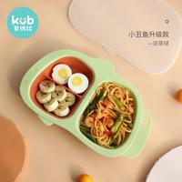 kub 可优比 儿童餐盘