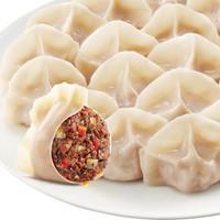 PLUS会员:思念 黑椒牛肉水饺  600g