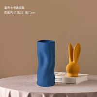 Hoatai Ceramic 华达泰陶瓷 北欧轻奢波纹陶瓷花瓶 小号