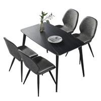 TIMI 岩板餐桌椅组合 黑金色 1.2m 鱼肚款一桌四椅