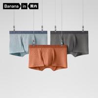 Bananain 蕉内  3P-BU311S-P 男士内裤