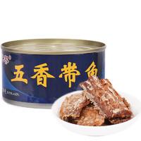 京东PLUS会员、PLUS会员:海优客  渤海湾五香带鱼罐头  150g/罐