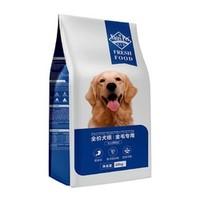 Nutri Pet 纽萃派  全犬期通用型狗粮 20kg