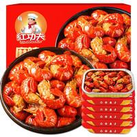 PLUS会员:红功夫  国产麻辣小龙虾尾 单盒33-40只