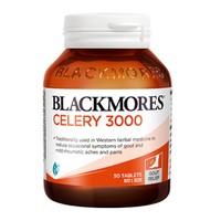 黑卡会员:BLACKMORES 澳佳宝 芹菜籽精华 3000mg 50片
