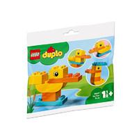 LEGO 乐高 Duplo 得宝系列 30327 我的小鸭子