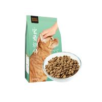 YANXUAN 网易严选 全价成猫粮 2kg
